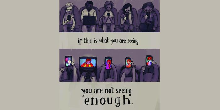 ნუ გძულთ ტექნოლოგია